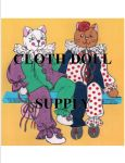 VP 5143 Cat Clowns Pattern